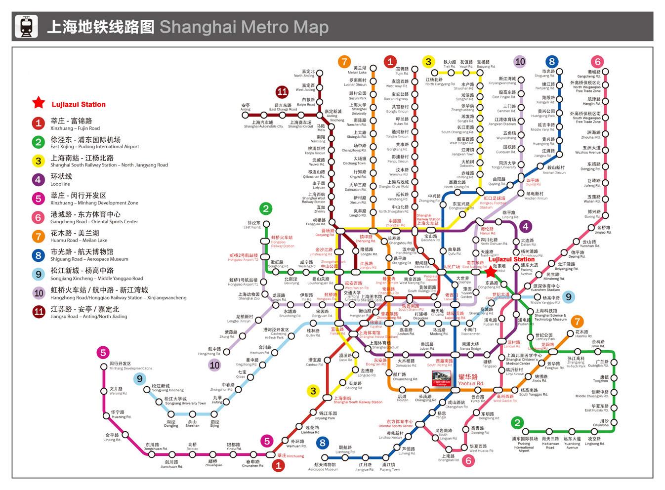 MEMS2016 2428 January 2016 Shanghai China